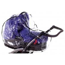 Дождевик для коляски Qvatro DQB-2 силикон