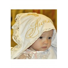 Именная крыжма для крещения (имя)