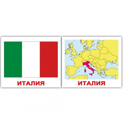 Комплект карточек Страны+Флаги+Столицы МИНИ 40