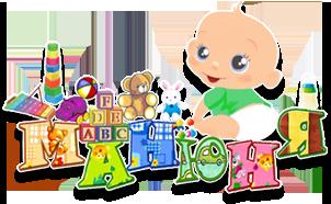 Детский интернет магазин в Харькове Манюня 👶 Интернет-магазин детских товаров онлайн в Украине